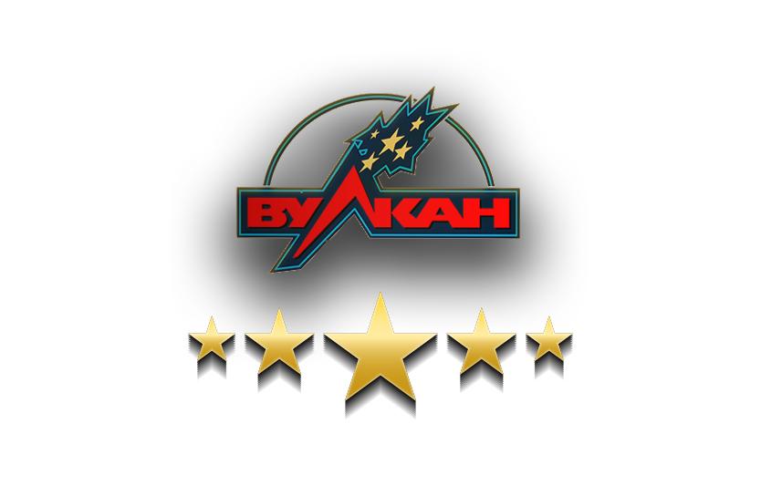 Обзор казино Вулкан – официальный сайт, ассортимент азартных игр, бонусы, промокоды